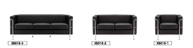 Kimberly Office Sofa Dimension