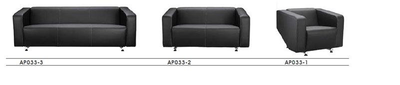 Alpha Office Sofa Dimension