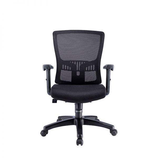 Hugo 2 M/B Office Chair