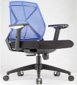 Wifi Lite 2 Low Back Chair